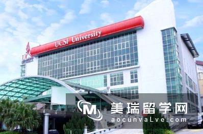 留学心理学专业,首选马来西亚思特雅大学!