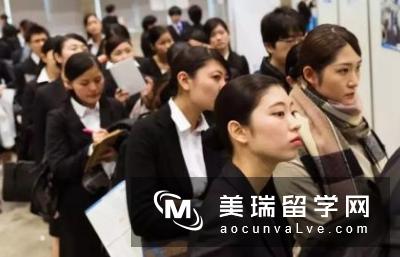 日本不同阶段留学申请指南