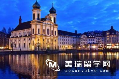 瑞士留学优势专业,推荐院校有哪些!