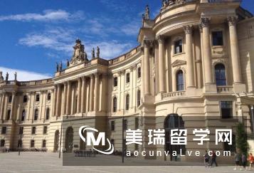 德国留学环境类专业院校推荐