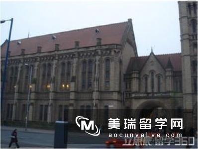 去英国曼彻斯特大学留学优势有哪些?
