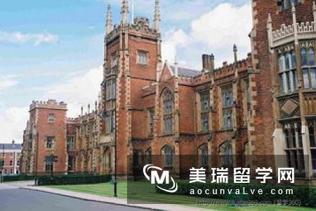 英国女王大学怎么样?