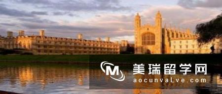 去英国留学优势体现在哪里?