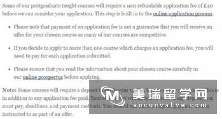 英国大学本科和硕士申请费一样吗?