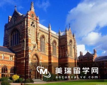 英国留学金融数学专业有哪些大学?