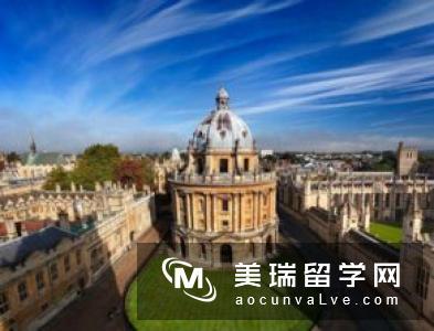 英国留学兰卡斯特大学宿舍费用一周需要多少?