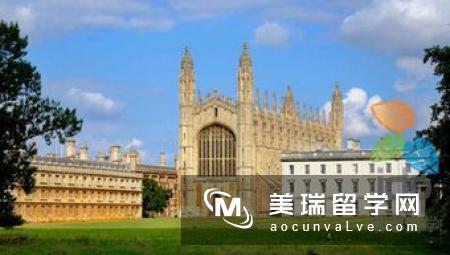 去英国留学多少钱