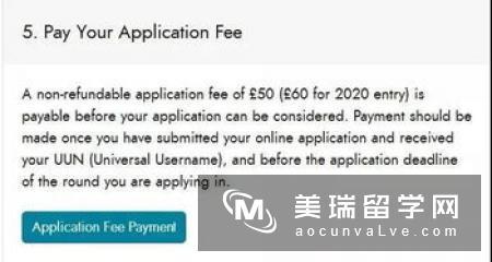 2018爱丁堡大学本科申请条件是什么?