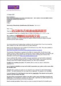 英国利兹大学商科类申请条件(附案例)