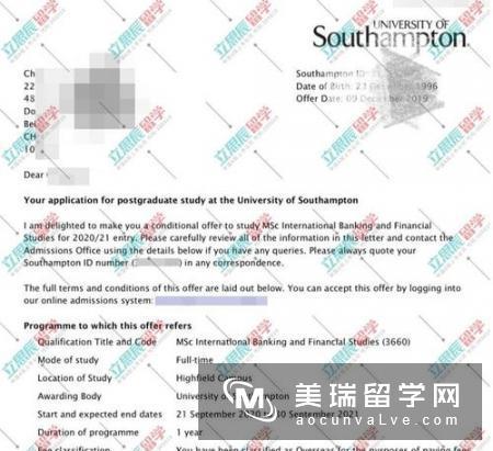 英国南安普敦大学市场营销专业申请(附案例)