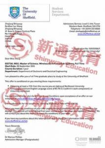 谢菲尔德大学会计专业申请